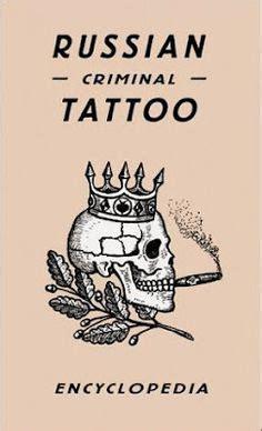 Tattoo book reviews